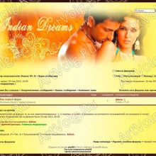 Шаблон PHPBB Indian Dreams